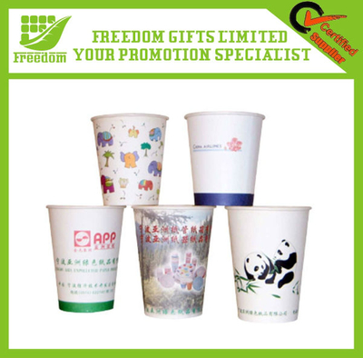 One-Time Water Cup Paper Drinking Cup