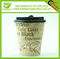 Promotional Logo Printed Disposable Paper Cup