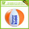 Most Popular PVC Beach Ball With Logo Printing