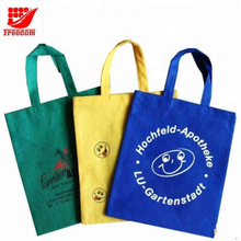 Customized Printed Non-woven Reusable Foldable Shopping Bag