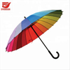 Promotional Top Quality Logo Printed Cheap Umbrella