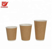 Promotional Top Quality Recycled Paper Coffee Cups