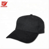 Top Selling Logo Printed Custom Cheap Baseball Hats