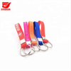 Silicone Logo Customized Promotional Key Chain