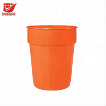 Promotional Personalized Plastic Stadium Cup