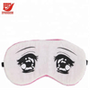 Advertising Custom Design Eyeshade