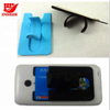 Cheap Promotional Silicone Phone Holder with Card