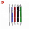 Roller Metal Souvenir Blue Metal Pen